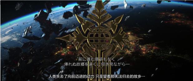 Escudo de la Coalición Gaia